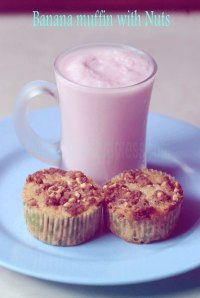 Banana Muffin With Nuts by Rahimah Hidayati