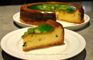 New York Passionfruit & Kiwi Fruit Cheesecake by Poppy N Williams